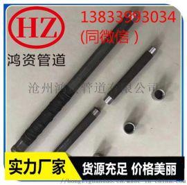 鸿资管道注浆管钢花管 注浆     隧道支护钢管