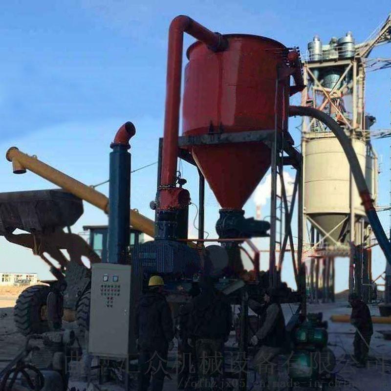 自动吸灰机 粉煤灰出库机 六九重工 正压气力输送原