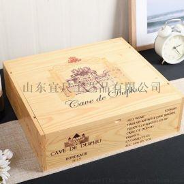 喷漆四支装红酒木盒抽拉盖实木红酒包装礼盒