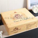 噴漆四支裝紅酒木盒抽拉蓋實木紅酒包裝禮盒