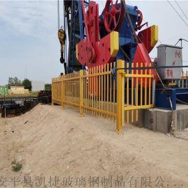 油田防护玻璃钢护栏 油田防盗玻璃钢护栏