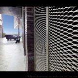 鋁板幕牆拉伸網規格定製顏色各異