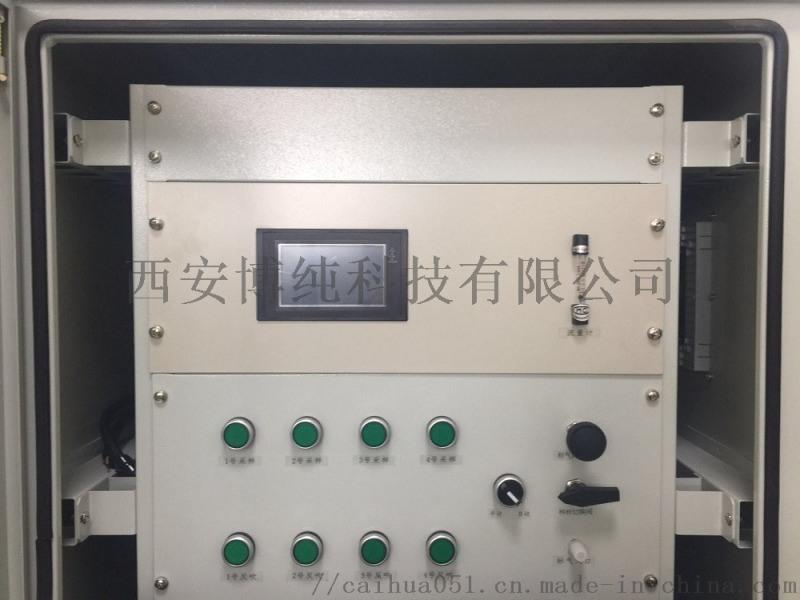湖南焦化廠焦爐  中氧在線監測系統