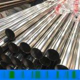 镜面不锈钢装饰焊管厂家,贵州304不锈钢装饰焊管