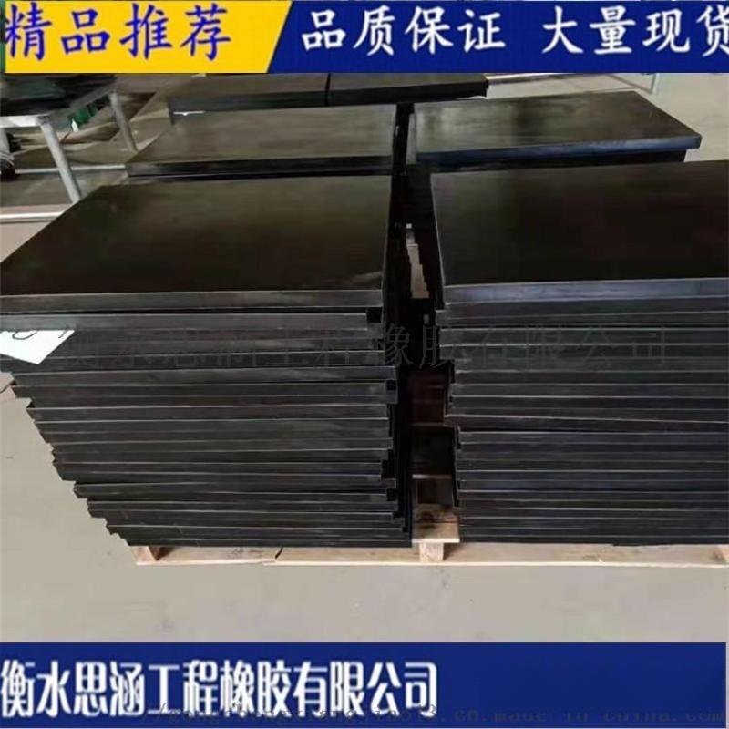 CR橡膠板 四氟滑板式支座 生產伸縮縫