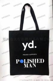 淄博市帆布包定制厂家可印刷logo