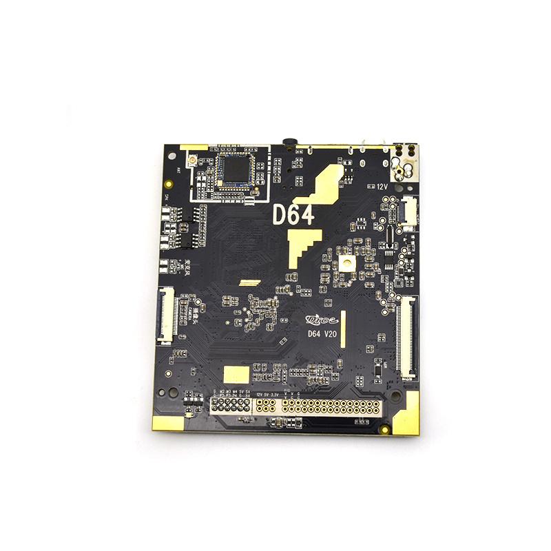 全志A64安卓主板广告机主板安卓定制开发