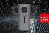 4K全景相機 全景直播 VR拍攝 機內拼接