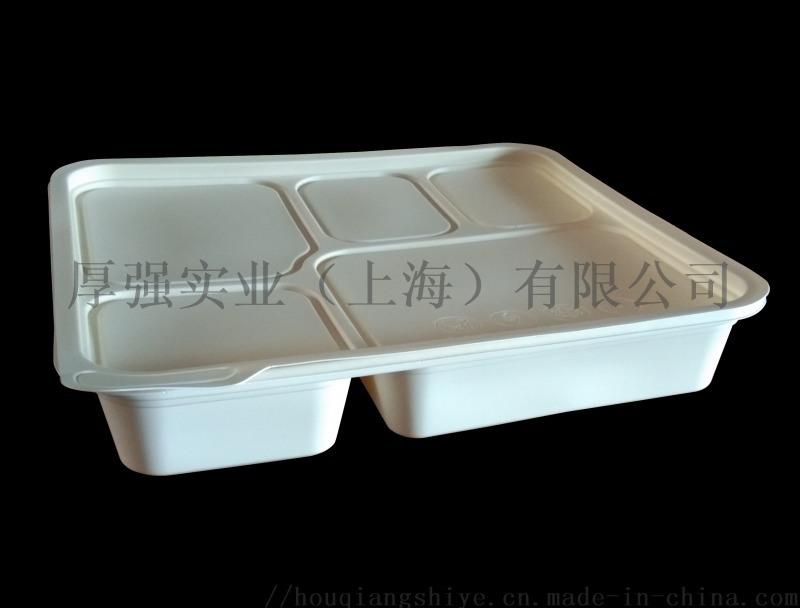 五格玉米澱粉可降解一次性快餐盒