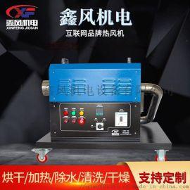 15KW高压循环加热器,高温加热箱去水烘干。