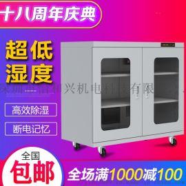 低湿310L防潮箱 相机镜头干燥柜 电子元件防潮柜