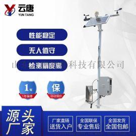 四要素自动气象站-气象站设备