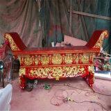 溫州寺廟大殿元寶桌定做,木雕供桌生產廠家