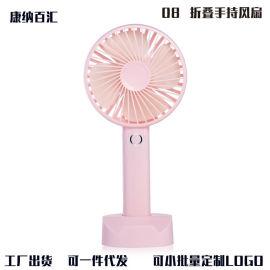 折疊手持風扇臺式桌面手拿靜音電風扇usb充電小風扇