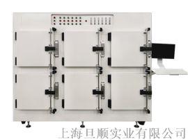 多腔无尘无氧烘箱 QMO-6D