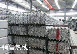 重庆304不锈钢角钢30*3 不锈钢型材现货销售