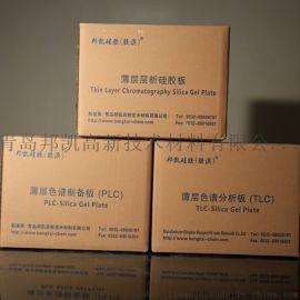 青岛邦凯薄层色谱硅胶板GF2542.5*7.5cm