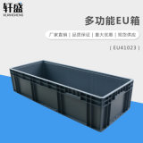 轩盛,EU41023物流箱,汽配运输箱,塑胶收纳箱