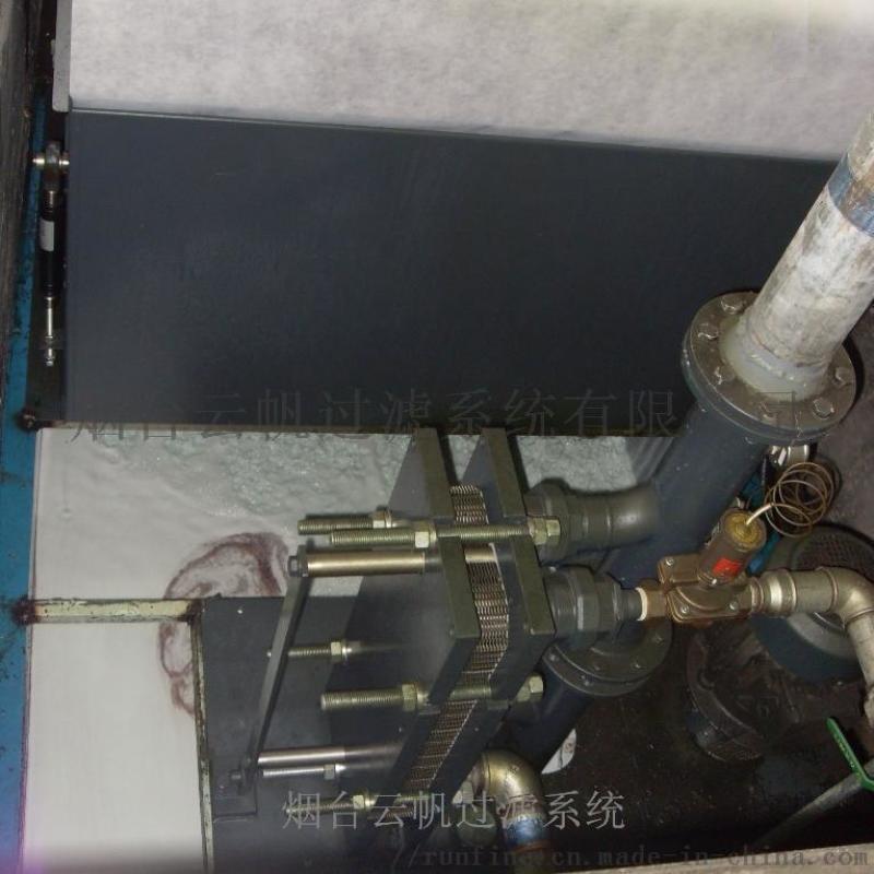 铜粉过滤机配套水箱及板换