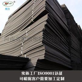 聚乙烯闭孔泡沫板 混凝土工程嵌缝板