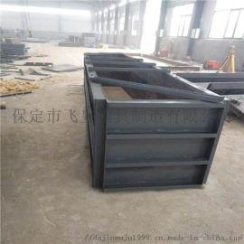 涵洞盖板模具 水泥预制大型盖板模具 提供解答服务