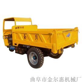 自卸式工地水泥运输车/工矿用柴油三轮车