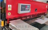 剪板機安全光幕解決方案 紅外線安全光柵廠家