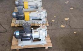 江南JIH50-32-160不锈钢排污化工水泵
