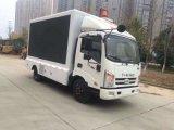 國六唐駿移動廣告車, 移動廣告車