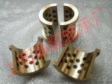 剖分式自潤滑銅基軸瓦 滑動軸承