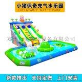 龙头水滑梯移动充气水乐园大型水上世界款式多