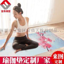 1.5mm麂皮绒瑜伽垫 印花 防滑 **货源