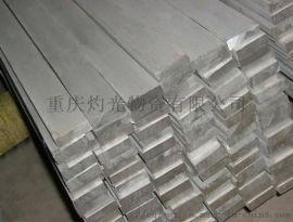 重庆304扁钢不锈钢型材