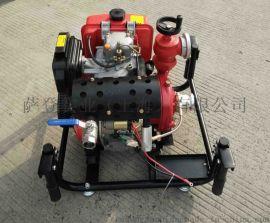 萨登柴油机水泵 2.5寸消防水泵