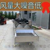 豆乾生產流水線 豆製品成套設備