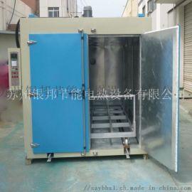 轨道推车式聚氨酯胶辊烘箱 聚氨酯制品预热固化烘烤箱