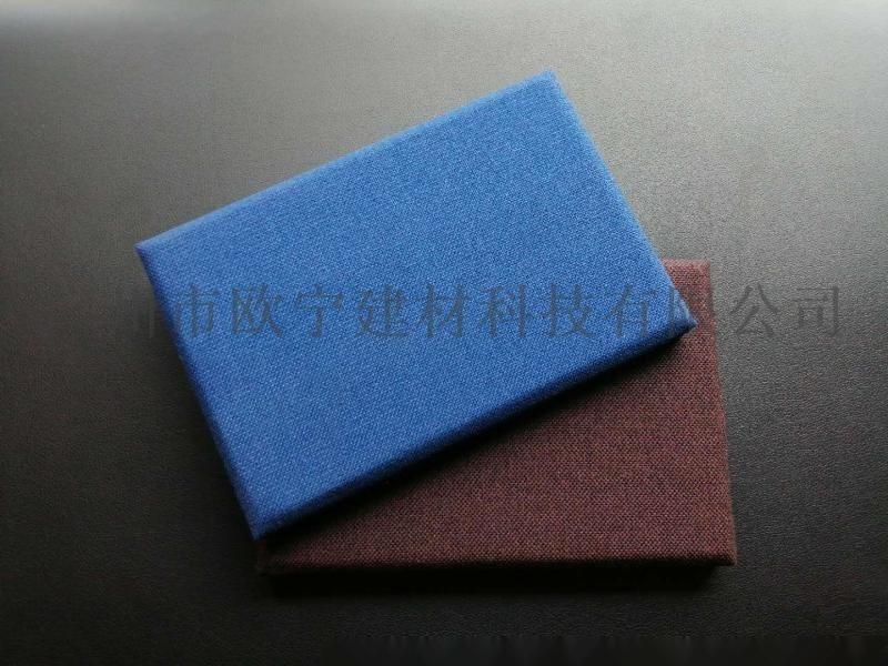 多功能會議室吸聲材料 防火防撞軟包吸音板