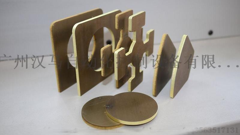 汉马激光开放式2000瓦激光切割机切金属厚板双平台