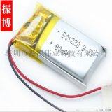 聚合物锂电池501220/80MAH智能手环