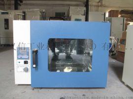 电热恒温鼓风干燥箱高温烘箱台式立式烘箱