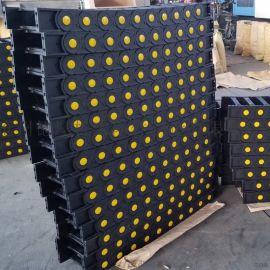沈阳工程增强黄点桥式封闭拖链 尼龙塑料机床坦克链