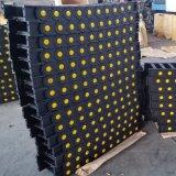 沈陽工程增強黃點橋式封閉拖鏈 尼龍塑料機牀坦克鏈