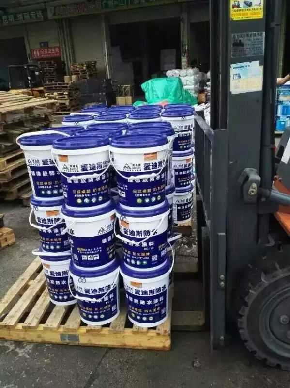 水泥基渗透结晶型防水涂料产品特点