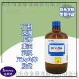 BYK-204溶剂型涂料底漆防沉润湿分散剂
