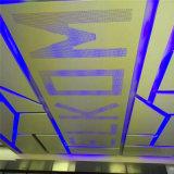 福乐多室内3D打印铝单板 吊顶彩绘铝单板厂家