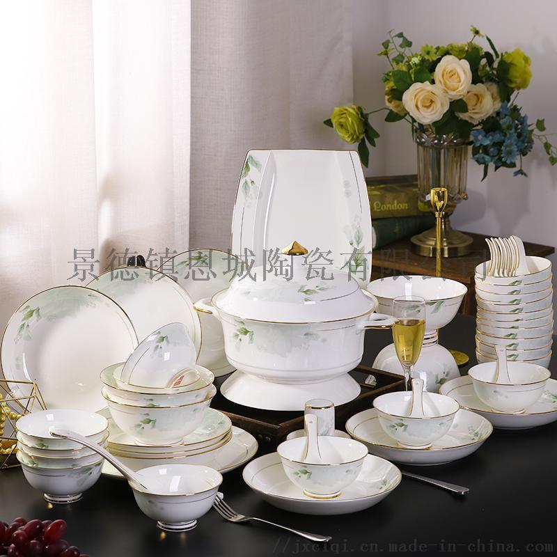 骨瓷餐具碗碟套装家用景德镇欧式礼品陶瓷餐具
