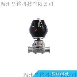 316L卫生级隔膜阀