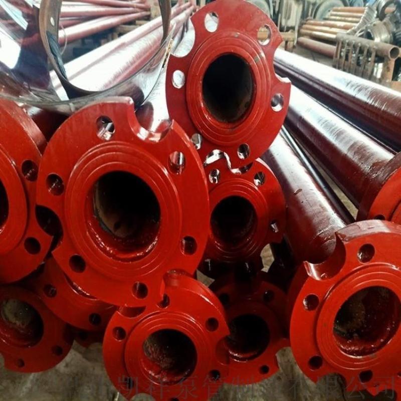 3寸潜水泵管深井泵管A河北沧州3寸潜水泵管深井泵管生产厂家