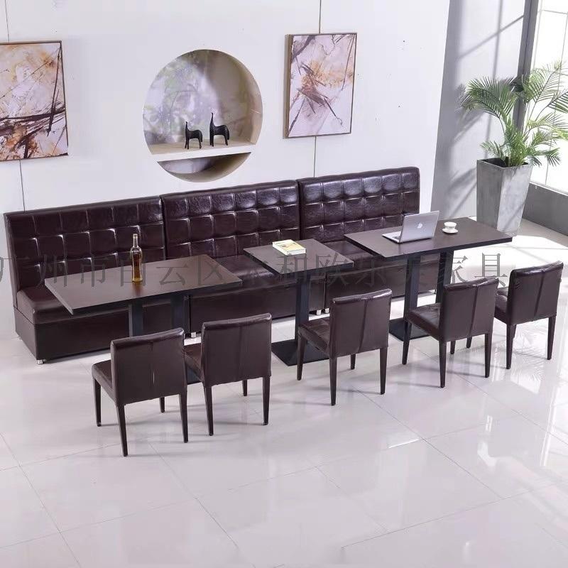 工厂定做 餐厅沙发座椅