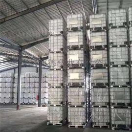 食品级1000升塑料桶ibc吨包1吨方罐